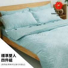 GP石墨烯遠紅外線寢具系列【標準雙人四件組-歐式枕套】(北歐風情-湖水綠)