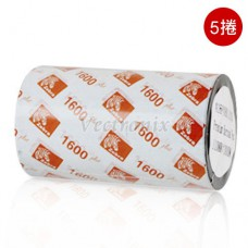 ZEBRA 1600原廠一般碳帶 (外捲)【5捲】