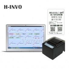 H-INVO V6.01.8 電子發票軟體
