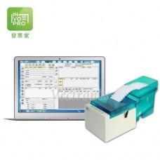 Invopro 發票軟體V1.3.16版 (含發票機) 收銀機統一發票_三聯