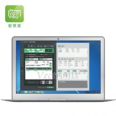 Invopro V4.0.6 發票家電子發票軟體A4企業版(單機)