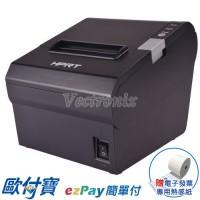 HPRT TP805 熱感印表機 (出單機/收據機/電子發票機)