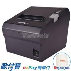 HPRT TP805 熱感印表機*2台