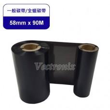 TR4085Plus 一般碳帶 寬58mm*長90M (外捲)