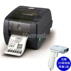 TSC TTP-345IE 桌上型熱感熱轉條碼標籤列印機(加贈掃描器限量一組)