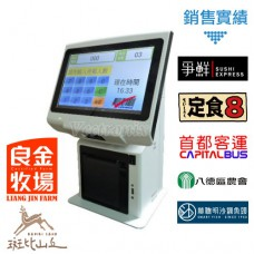 VDK-710/710Q 桌上型多功能資訊站(Kiosk)