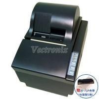 WinPOS WP-520 中文二聯式發票機