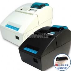 WinPOS WP-550 中文二聯式發票機