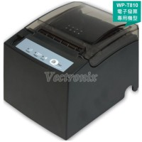 WinPOS WP-T812 熱感印表機 (出單機/收據機/電子發票機)【電子發票版+DLL】