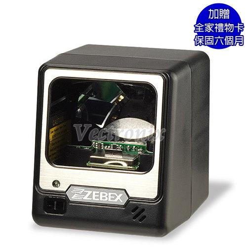 ZEBEX A-50M 桌上型雷射條碼掃描器(展示機)