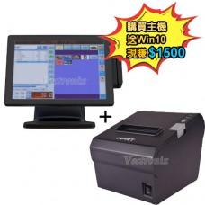 ALBA POS 1501 觸控POS主機+HPRT TP805 熱感印表機<特賣組合>