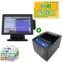 ALBA POS 1501 觸控POS主機+VS-T828 熱感印表機(標準機)