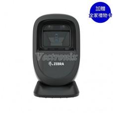 Zebra DS9308直立式二維條碼掃描器(展示機)