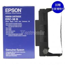 EPSON ERC-38 色帶(日本原廠)(10捲)