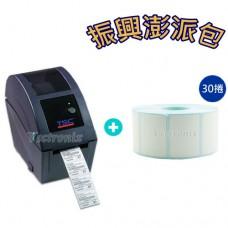 TSC TDP-225 桌上型熱感條碼列印機+熱感標籤紙 35*25mm*1000張/捲【30捲入】
