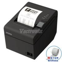 EPSON TM-T82III 熱感印表機