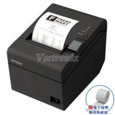 EPSON TM-T82III 熱感印表機(LAN介面)