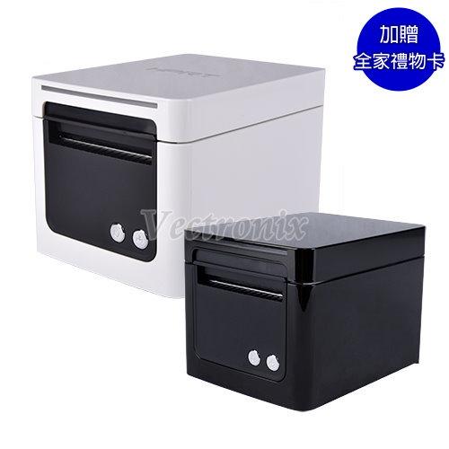 HPRT TP809 熱感印表機