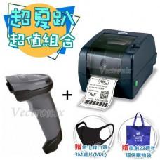 TSC TTP-247 桌上型熱感熱轉條碼標籤列印機+HS-N100 二維條碼掃描器(灰色/USB)<超值組合>