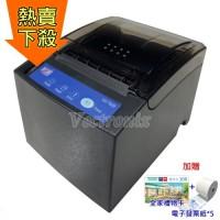 VS-T828 熱感印表機(標準機)