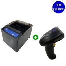VS-T828 熱感印表機(標準機)+NLS-HR2088 二維條碼掃瞄器
