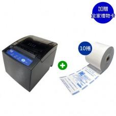 """VS-T828 熱感印表機(標準機)+5.7公分電子發票專用熱感紙捲""""財政部公版對獎資訊"""" (不含雙酚A)【10捲】"""