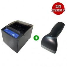 VS-T828 熱感印表機(標準機)+T8 CCD 光罩條碼掃描器
