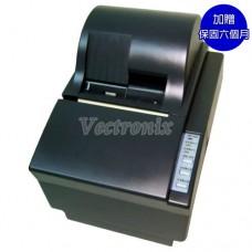 WinPOS WP-520 中文二聯式發票機(展示機)