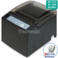 WinPOS WP-T812 熱感印表機(電子發票版+DLL)