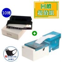 WinPOS WP-103S 中文三聯式發票機+IR-61P色帶(台灣製)(10捲)